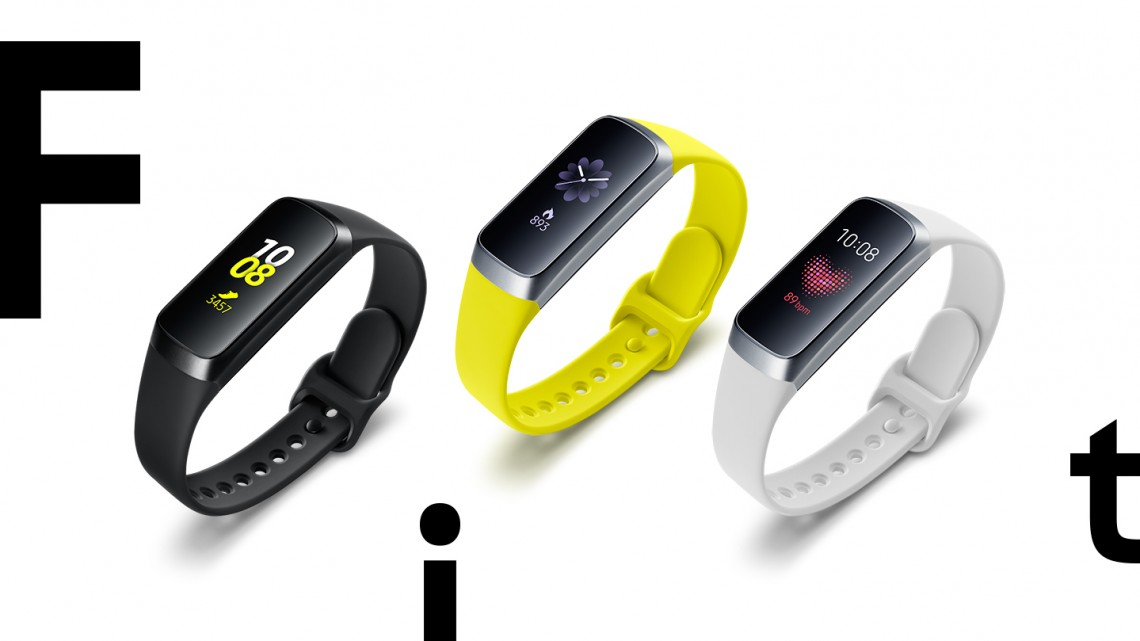 Galaxy Fit: Official Introduction