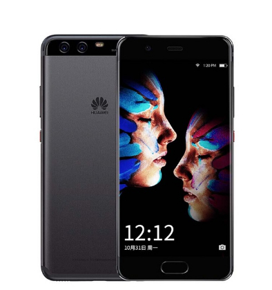 Huawei P10 Plus With 64/128/256 GB ROM 2