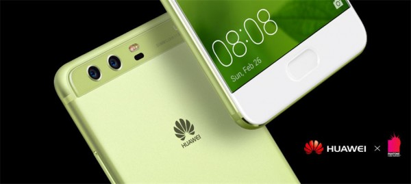 Huawei P10 Plus With 64/128/256 GB ROM 8