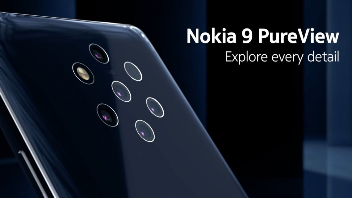 Nokia 9 PureView – Design & Innovation