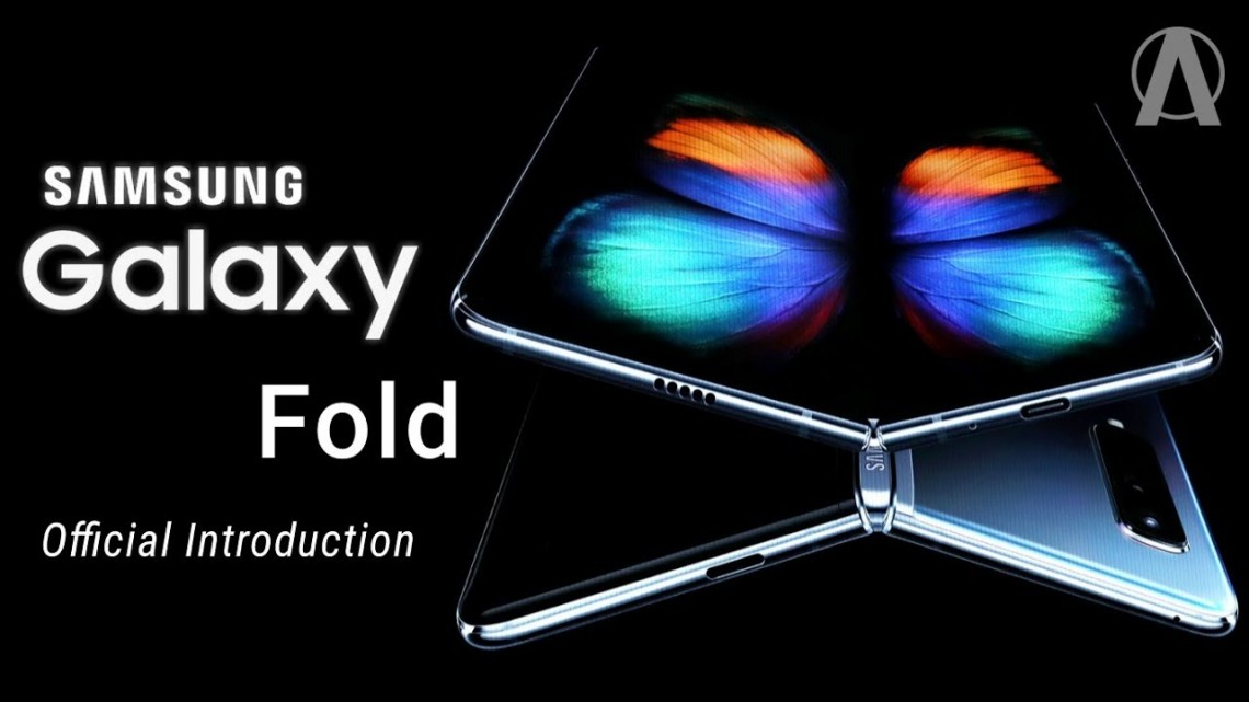 Galaxy Fold: Official Introduction